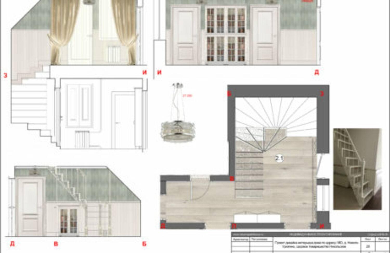 2 этаж_дизайн_Николо-Урюпино-2