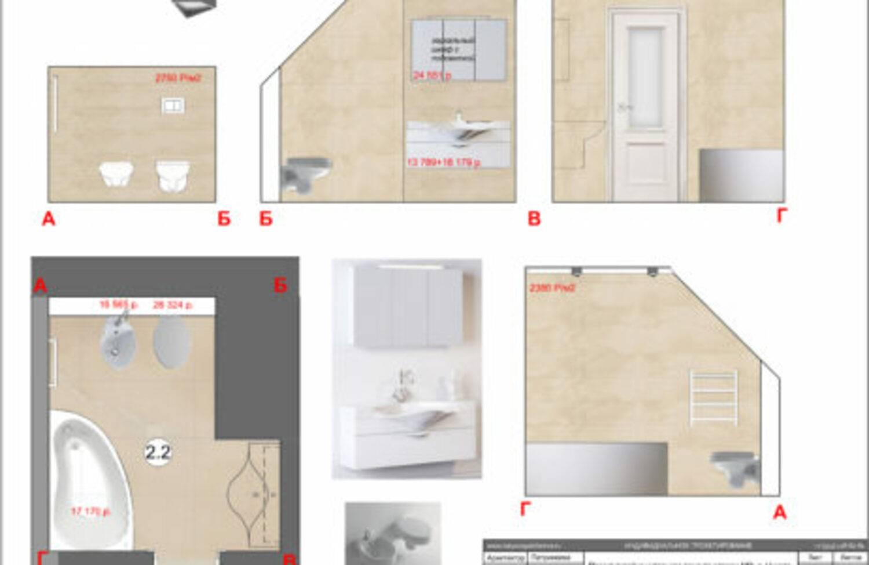 2 этаж_дизайн_Николо-Урюпино_1-3