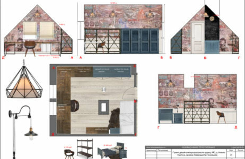 3 этаж_дизайн_Николо-Урюпино-2