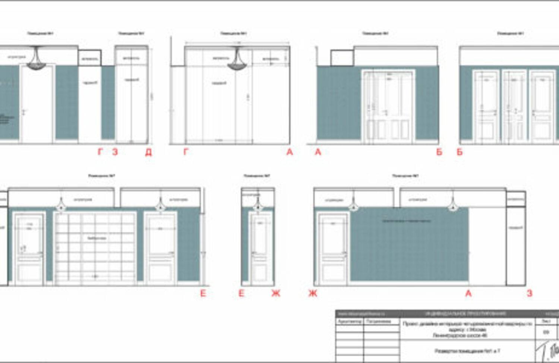 Мебель и двери_исходники-3