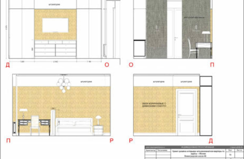 Мебель и двери_исходники-4