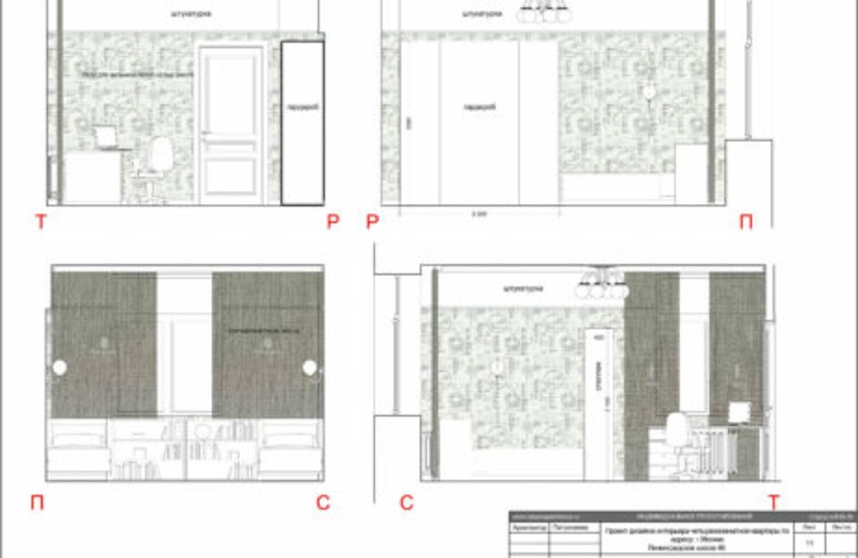 Мебель и двери_исходники-5