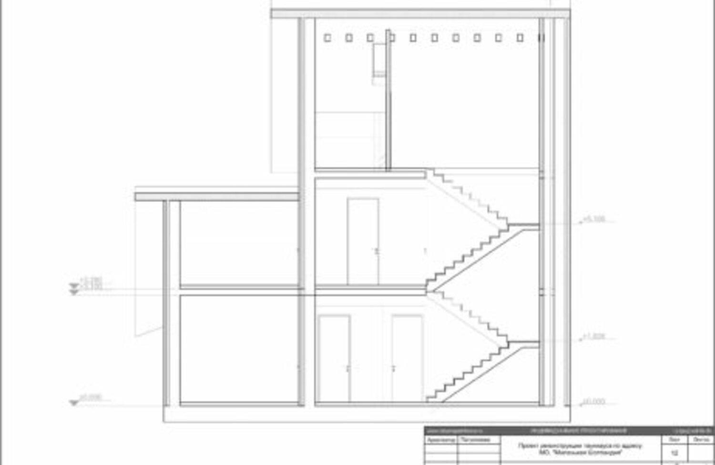 Реконструкция таунхауса_пристройка_Шотландия-12