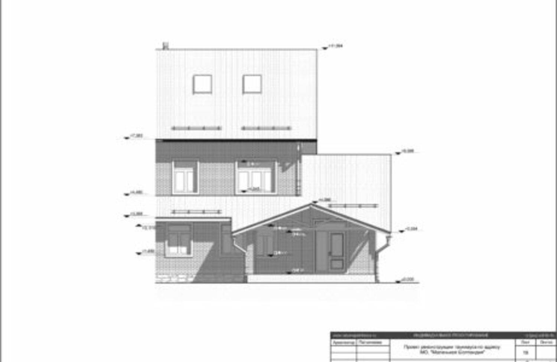 Реконструкция таунхауса_пристройка_Шотландия-19