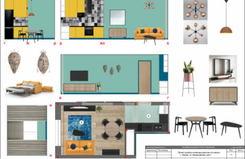 Дизайн_кухня-гостиная