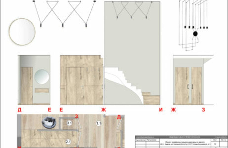 Дизайн 1 этаж-2