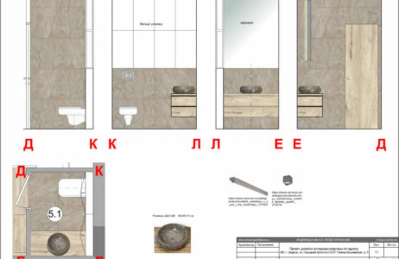 Дизайн 1 этаж-3