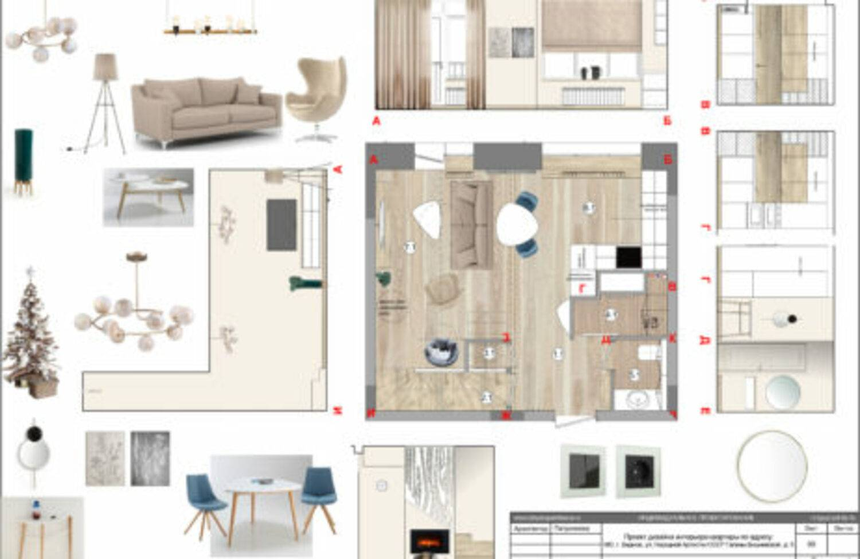 Дизайн_24.12-1