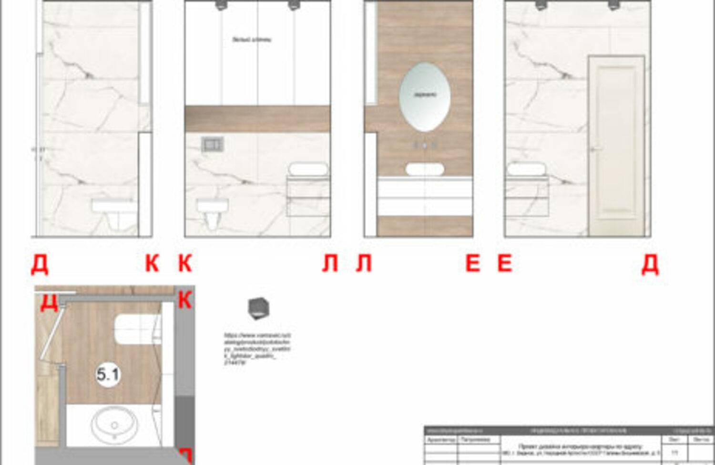 Дизайн_24.12-3