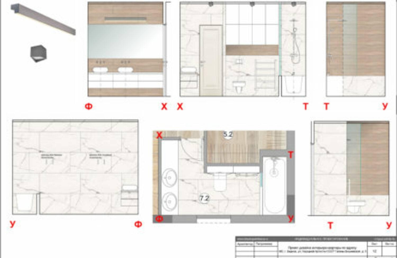 Дизайн_24.12-4