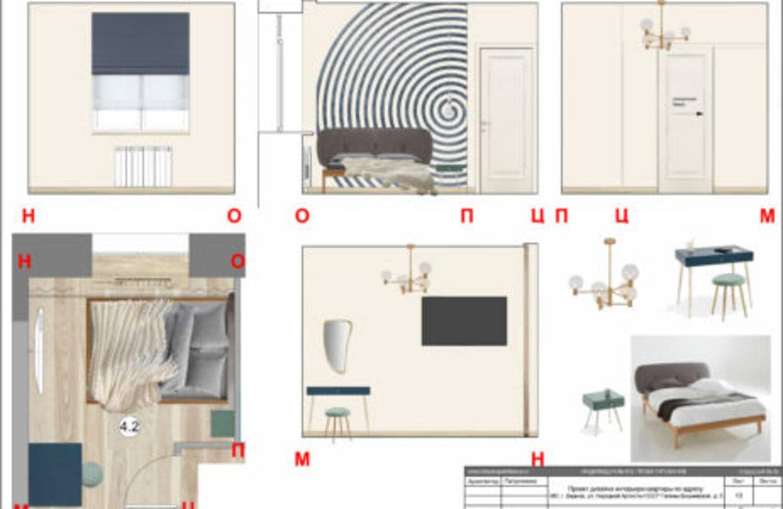 Спальня м-1
